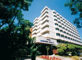 Hesperia Sevilla, hotel near Santa Justa Train Station, Seville