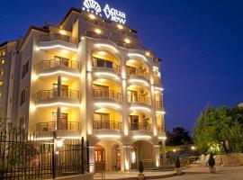 AquaView Boutique Hotel