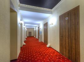 Boutique-Hotel Pan Chemodan