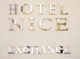 호텔 나이스