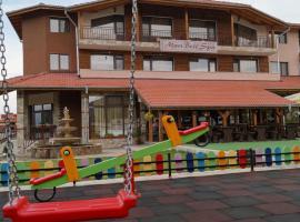 Maribel Spa Hotel