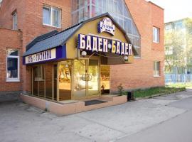 Баден Баден Отель