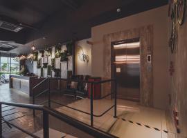 塞里阿蘭V3酒店