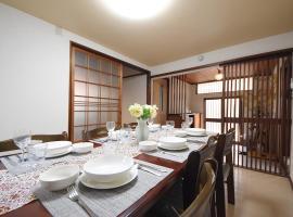 Tarbo's House Nishikitsuji : free parking, pet ok