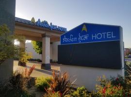 Arden Star Hotel, hotel in Sacramento