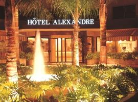 فندق ألكسندر