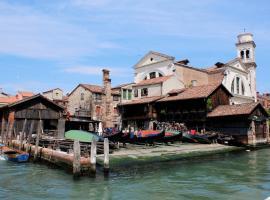 San Gervasio Apartment, hôtel à Venise près de: Collection Peggy Guggenheim
