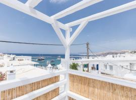 Melinas House - Mykonos Town