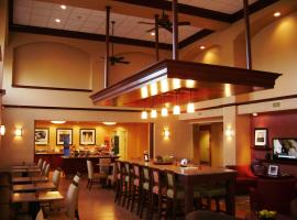 Hampton Inn & Suites - Saint Louis South Interstate 55, hotel in Saint Louis
