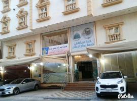 Hidayah Al Yaser