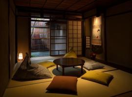 Tsukikusa an Machiya House