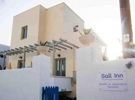 Sail Inn, studios and apartments