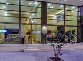 Departamentos Alto Moneda, alquiler vacacional en Santiago
