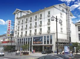 Beijiang Business Hotel