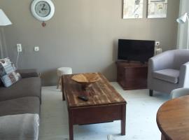 Apartamento Vielha