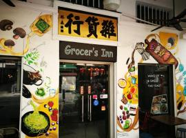 Grocer's inn backpackers guesthouse