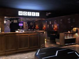 SWIIO Hotel Ximending