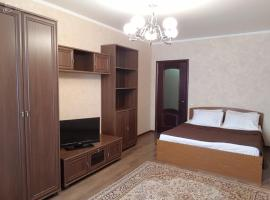 InnDays na Leningradskoy, self catering accommodation in Podolsk