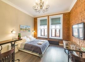 Apart-Hotel Emigranty