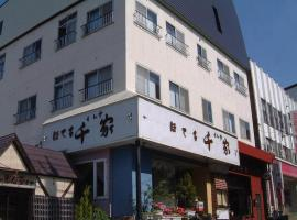 Hotel Senke