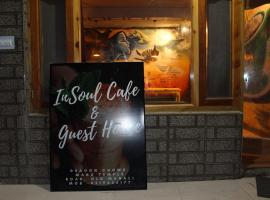 InSoul cafe & Guest House