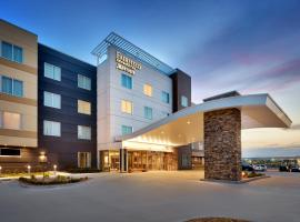Fairfield Inn & Suites by Marriott Springfield North, hotel in Springfield