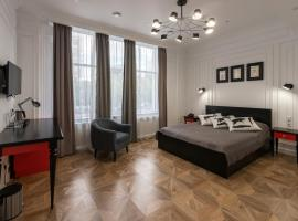 Welcome House Boutique Hotel, accessible hotel in Rostov on Don