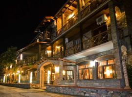 Ξενοδοχείο Παραδοσιακό