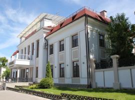 Отель Боровница