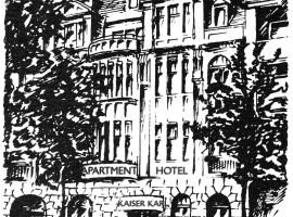 Apartmenthotel Kaiser Karl, Hotel in der Nähe von: AnBau 35, Bonn
