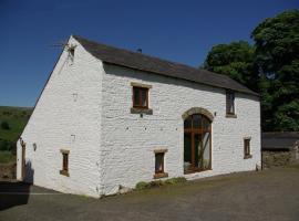 Wellhope View Cottage, Alston