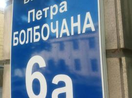 Hotel on Pechersk
