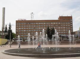 Podmoskovye Podolsk, hotel near Vityaz Skating Arena, Podolsk