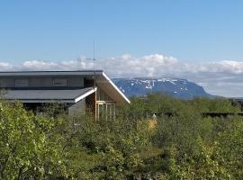 Aska, Modern Cabin、ミーヴァトンのホテル