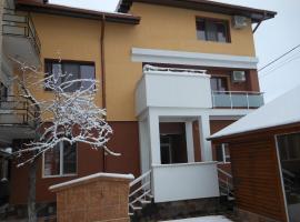 Къща за Гости Горанови