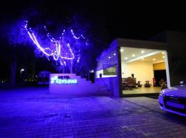 Los 30 mejores hoteles de Sigiriya, Sri Lanka (desde € 7)