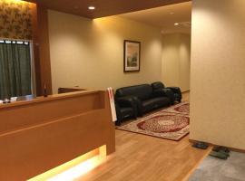Oyado HARU'S, hotel near E-ma, Osaka