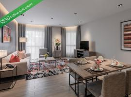 Le Grove Serviced Residences, apartment in Singapore