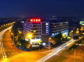 Xiang Yu Business Hotel