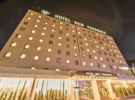 Hotel New Yokosuka