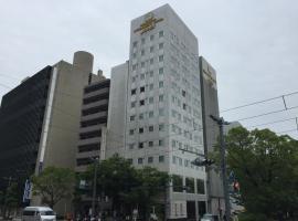 Hiroshima Intelligent Hotel Annex