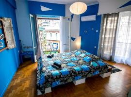 Athina - Guesthouse