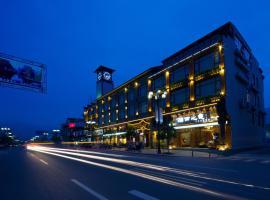 Xiangxi Love Story Humanities Theme Hotel