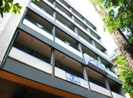 YWCA International Centre
