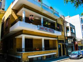 Xanthis Hostel Nicosia City Centre