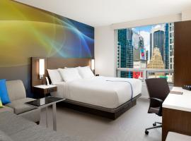 LUMA Hotel - Times Square, Hotel in New York