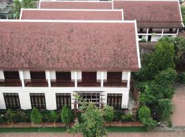 瑯勃拉邦閣酒店