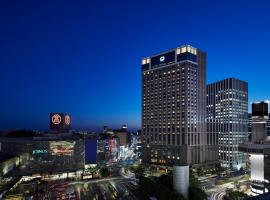 Yokohama Bay Sheraton Hotel and Towers