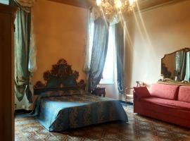 Hotel Dell'Orto