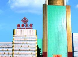Beijing Guo An Hotel